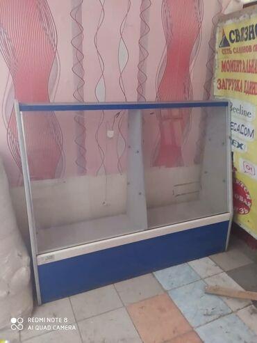 Мебель - Беловодское: Витрина с подсветкой С.Беловодское. Торг уместен