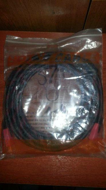 hdmi kabel в Кыргызстан: Кабель. HDMI 5-ть метров