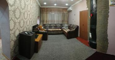 Продам Дом 61 кв. м, 4 комнаты