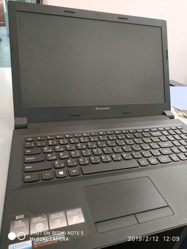 Срочно новый ноутбук 4го поколения в Бишкек