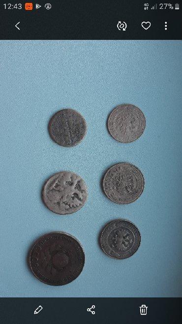 Монеты в Сокулук: Продаю монеты за все 1600