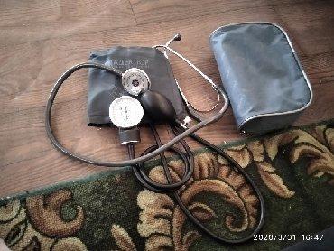 Другие медицинские товары