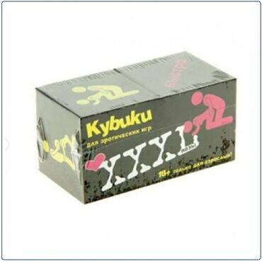 Кубики 2Кубики для любовных игр размера XXLБросайте кубики и следуйте