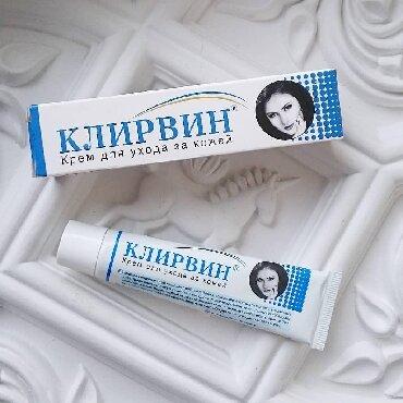 средство от сильного потоотделения в Кыргызстан: Бюджетное и работающее средство⠀#клирвин - лучшее и самое быстро