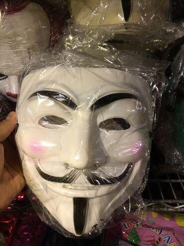 Маска. маска гая фокса. (оптом и в розницу) Маска