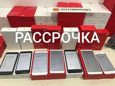 Сотовые телефоны в рассрочку  Новые телефоны с гарантией  Samsung  Xia