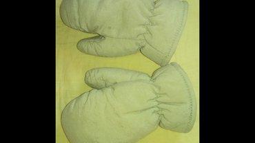 Rukavice AUSTRIA 2,3 god. Moderne kvalitetne rukavice kupljene u - Novi Sad