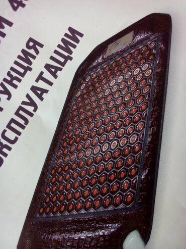 Турмалиновые коврики - Кыргызстан: Турмановый матрас все документы имеются. В отличном состоянии