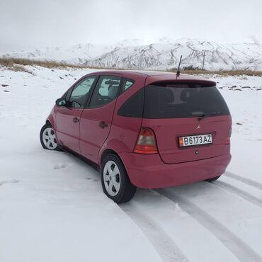 двигатель мерседес 124 2 3 бензин в Кыргызстан: Mercedes-Benz A 140 1.4 л. 1998