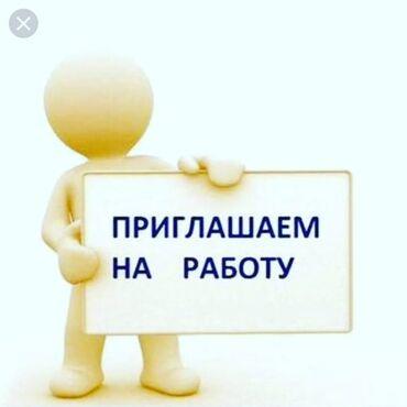 atomy витамины отзывы в Кыргызстан: Продавец-консультант. С опытом. 5/2. Моссовет