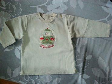 Beba kids duks, velicina 2-3 godine - Valjevo