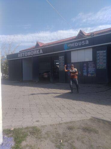 работа на каждый день с ежедневной оплатой in Кыргызстан | АВТОБИЗНЕС, СЕРВИСНОЕ ОБСЛУЖИВАНИЕ: Требуется автомойщики оплата 50на50 можно с проживанием 12мкр