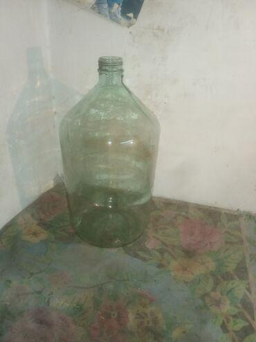Антиквариат - Бишкек: Бутыль 20 литровый