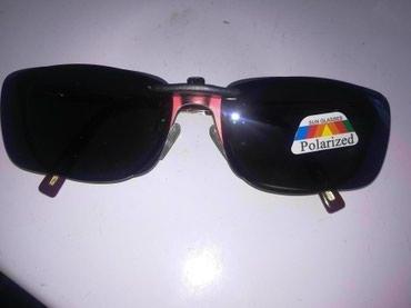 Novi dodatak za naočare za sunce, clip on. Novi, polarizovani, - Novi Sad