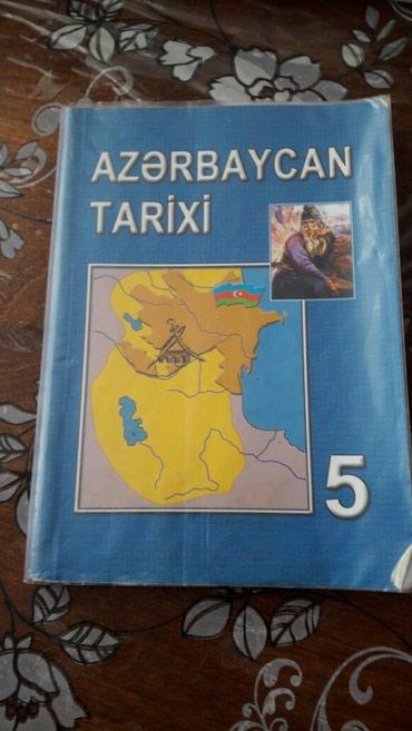 Bakı şəhərində Derslik