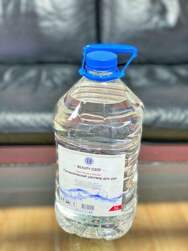 термо кофта в Кыргызстан: Высокое качество гарантия на качество От самих производителей