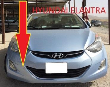 Заглушка место буксировки для Hyundai в Душанбе