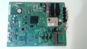 Philips-xenium-x128 - Srbija: Pnl 301v3, Bd 311v3Wk746.5 SLG- Philips MaticnaSvi moduli su