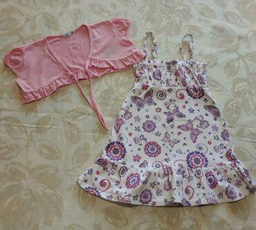 Decija garderoba - Srbija: Prodajem garderobu za devojčice vel 86/92Garderoba je malo nošena