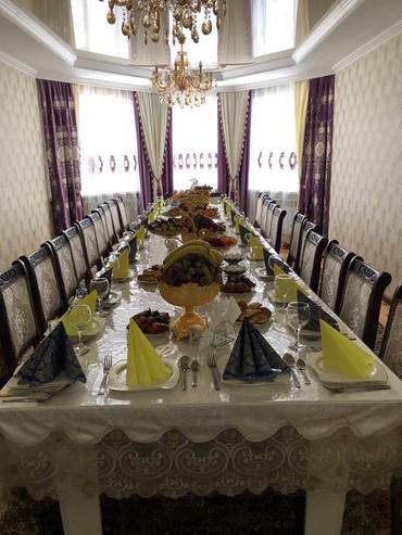 Аренда дома посуточно в Кыргызстан: Сдается дом для проведения торжеств имеется необходимая посуда. А