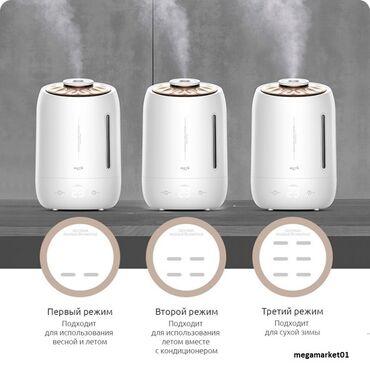 ультразвуковая ванна бишкек в Кыргызстан: Увлажнитель воздухаНазвание: Увлажнитель воздухаМодель: DEM-F600Тип