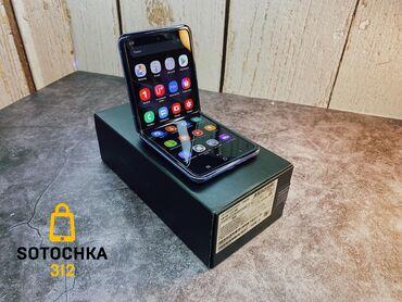 Б/у Samsung Z Flip 256 ГБ Фиолетовый