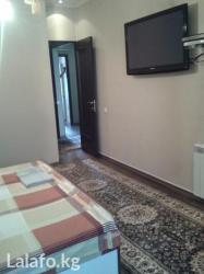 Посуточно трех комнатная квартира в центре г. Бишкек.   в Бишкек