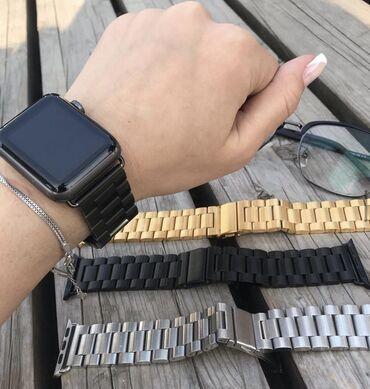 доставка работа бишкек в Кыргызстан: Металические ремешки на Apple Watch ️  Нержавеющая сталь     ТЦ Бишкек