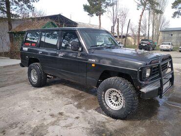 цена сони плейстейшен 3 in Кыргызстан | ПОСТЕЛЬНОЕ БЕЛЬЕ И ПРИНАДЛЕЖНОСТИ: Nissan Patrol 3.3 л. 1988