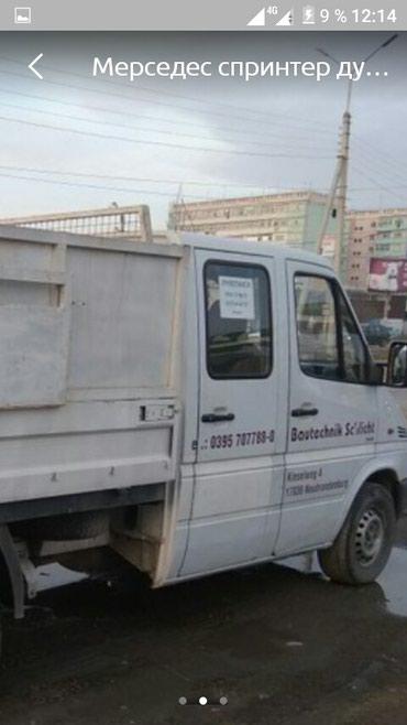 Переезды, не дорого в Бишкек