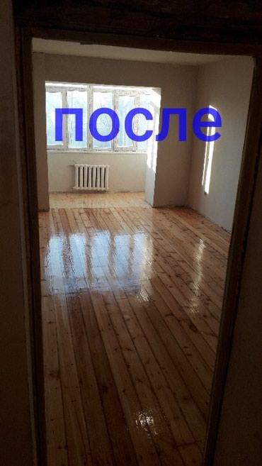 Шлифовка пола и паркета ремонт старых полов. в Шопоков - фото 4