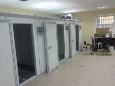 Промышленные холодильные камеры для охлаждения и хранения в Бишкек