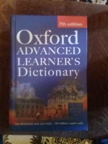 masalar kitab - Azərbaycan: Словарь оксворд в идеальном состоянии без диска вообще не пользовались