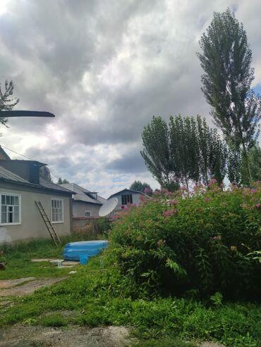 продам пескоструй в Кыргызстан: Продам Дом 13 кв. м, 8 комнат