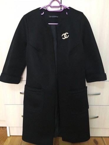 Супер стильный кардиган Chanel в Orestiada