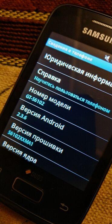 lg duos в Азербайджан: Samsung GT-S 6102 duos,tək tel.özü