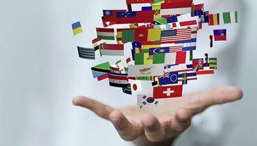 Все языки мира.Профессиональные языковые переводы любого объема и