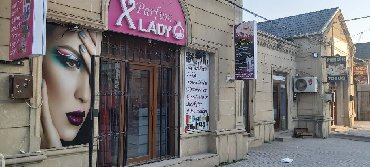 Xırdalan şəh,Aaaf park kompleksində yol kənarı obyekt satılır.Sahəsi в Xırdalan