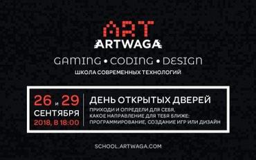 Школа дизайна, создания игр и в Бишкек