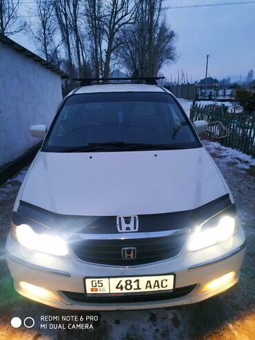 honda ascot в Кыргызстан: Honda Odyssey 3 л. 2000