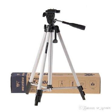 штатив для камеры в Кыргызстан: Штатив Weifeng WT-330A (140см) БишкекЕсли вы профессиональный