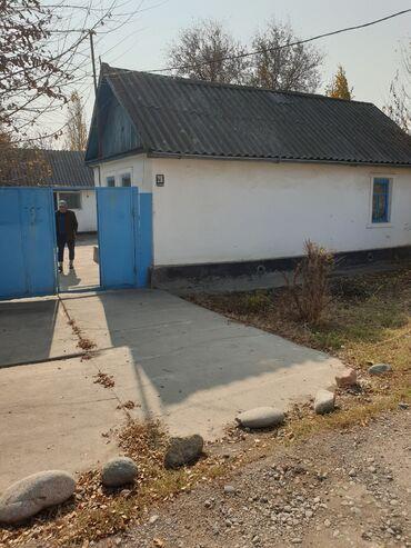 бомбер летний в Кыргызстан: Продам Дом 40 кв. м, 3 комнаты