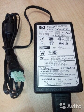 Блок питания HP ac power adapter 0950-4397 в Бишкек