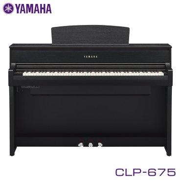 Цифровое пианино yamaha clp 675 - это в Бишкек