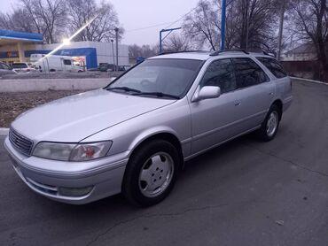 Toyota Mark II 2.5 l. 1999