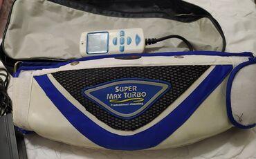 Продаю Пояс массажер для похудения Super Max Turbo