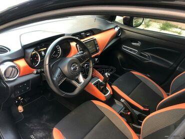 Nissan Micra 1.5 l. 2019 | 14800 km