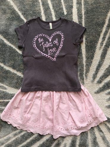 Pamucnih-majica - Srbija: Beneton majica i suknja, vel 2