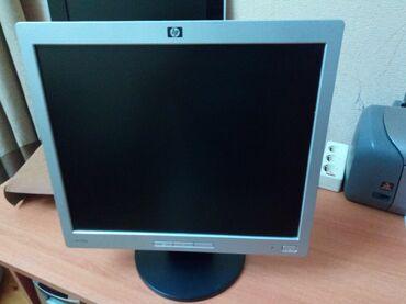 alfa romeo 145 17 mt - Azərbaycan: Monitor HP L1706, 17 ekran, rəngi boz metallik, əla işləyir, heç bir p