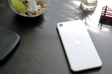 чехол iphone se в Азербайджан: Новый iPhone SE 2020 Белый